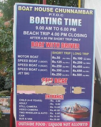 Chunnambar Boat House Tickets