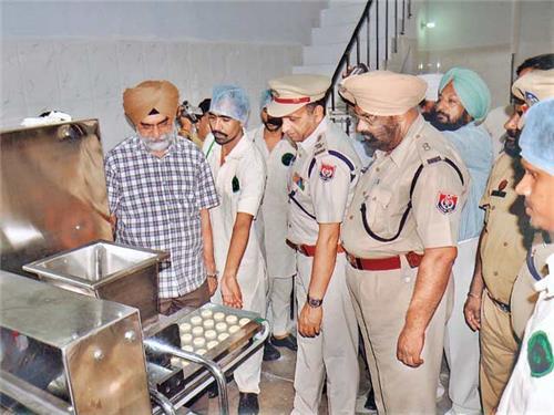 Prison of Punjab