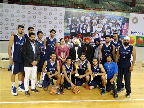 Basketball in Punjab