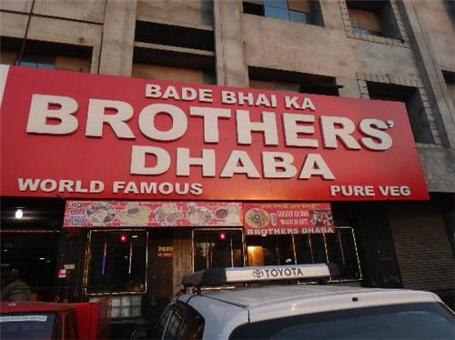 Brother's Dhaba ion Amritsar