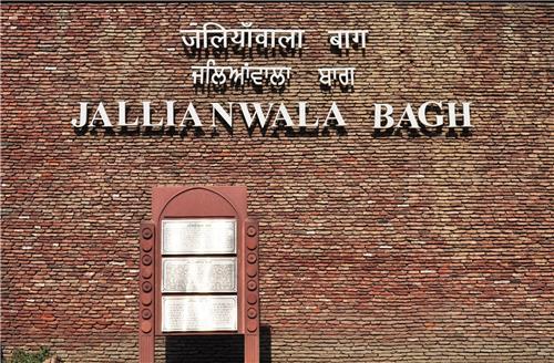 Jalliangwala Baug in Amritsar