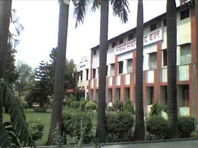About Dina-Nagar
