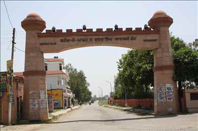 About Garhshankar
