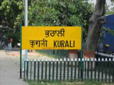 About Kurali