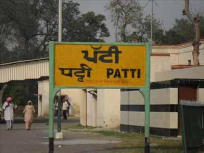 About Patti