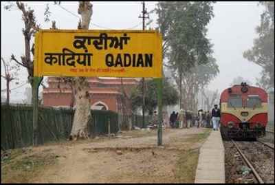 About Qadian
