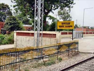 About Sujanpur