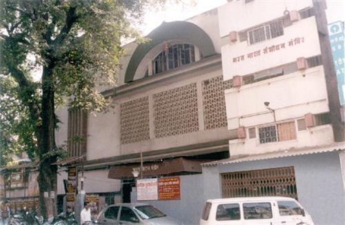 Pune Auditorium