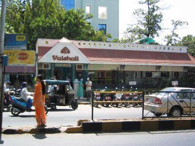 Deccan, Pune