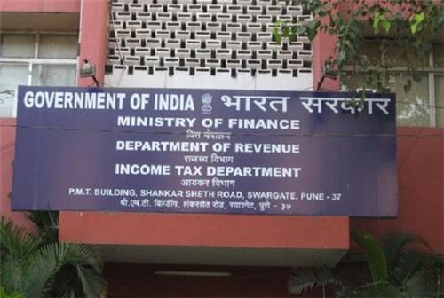 Pune Income Tax Department