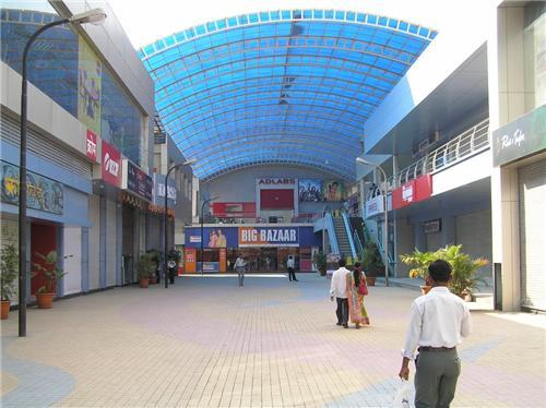Big Bazaar outlets in Pune