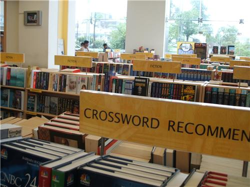 Popular Book Stores Pune