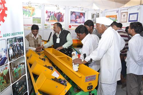 Kisan Agro Exhibition Pune