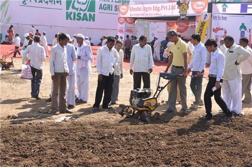 Kisan Agriculture Exhibition Pune