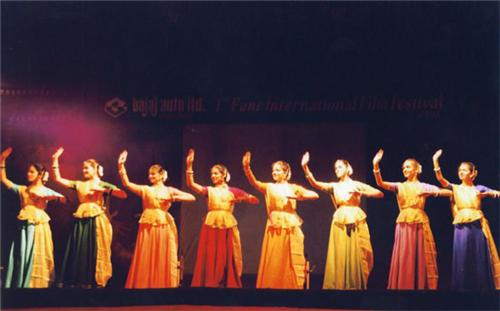 Pune International Film Festival