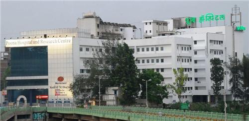 Poona Hospital in Pune