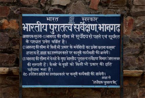 Bhangarh Notice