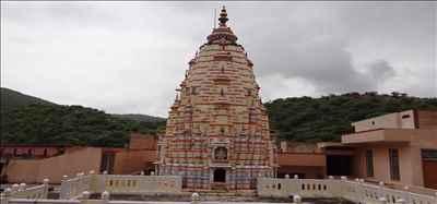 Tourism in Udaipurwati