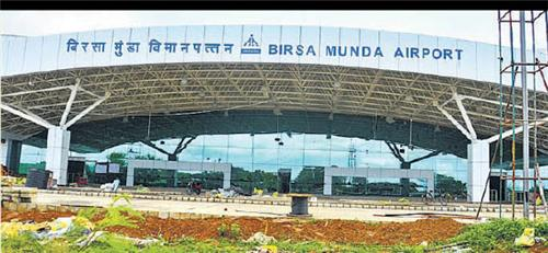 Airport in Ranchi