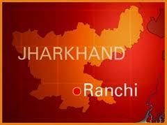 Ranchi City