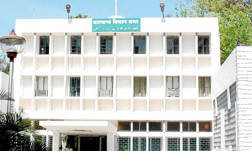 General Administration in Ranchi