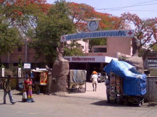 Ratlam Utility Services