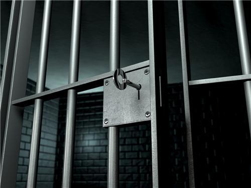 Jails in Rewari