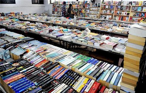 Book Shops in Rohtak