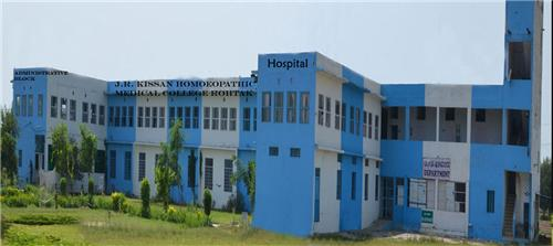 J. R. Kissan homeopathic hospital Rohtak