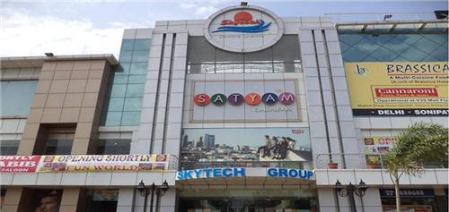 Malls in Rohtak
