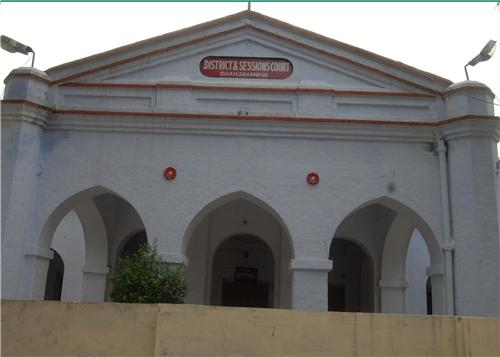 District and Sessions Court Shahjahanpur