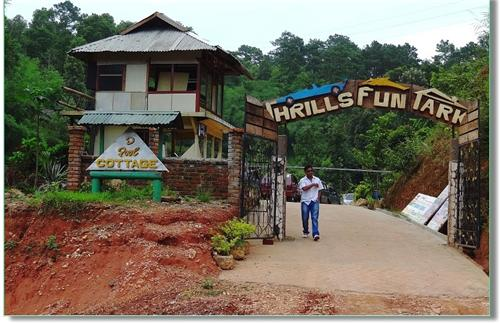 Parks in  Shillong