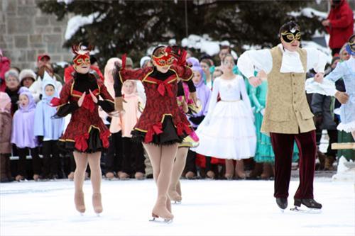 The celebration of Ice Skating Carnival