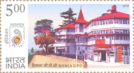 The stamp on General Post Office, Shimla