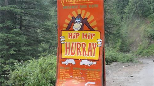 Hip Hip Hurray Amusement Park