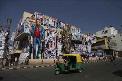 Movie Halls in Shimoga
