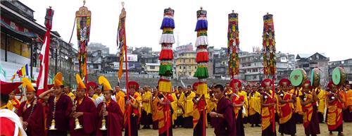 Hee Bermiok Tourism Festival