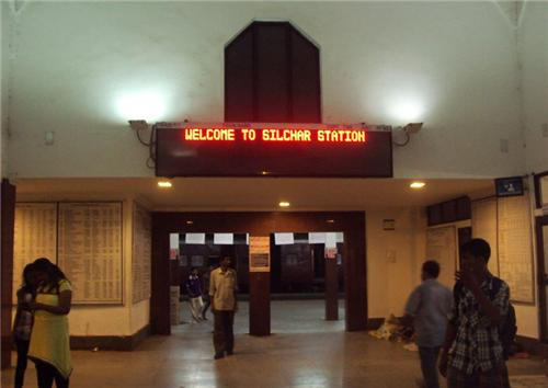 Trains from Silchar
