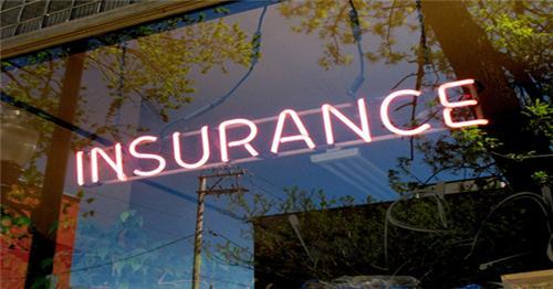 Insurance Companies in Sonepat