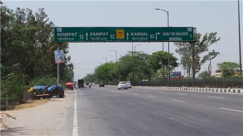 New Delhi to Sonipat