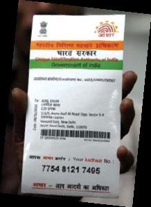 how to get aadhar card in Surat