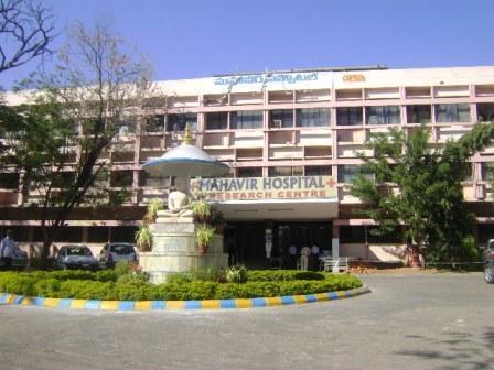 Mahavir Hospital Surat