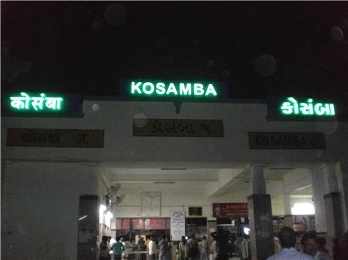 Kosamba