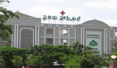 Multispeciality Hospitals in Telangana