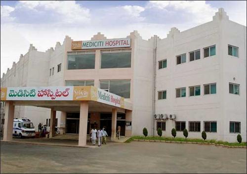 Hospitals in Telangana