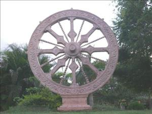 Ujwala Park