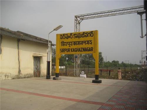 Trains from Sirpur Kagaznagar Railway Station