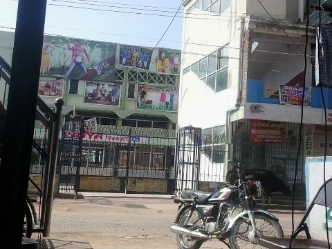 Movie Halla in Kamareddy