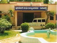 Administration in Kamareddy