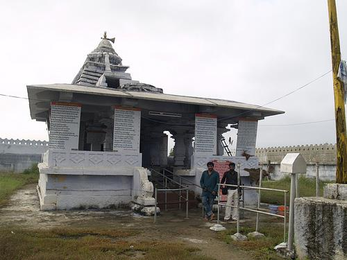 Places of Worships in Kamareddy
